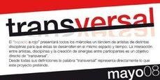 AGENDA: Proyección: Imágenes de arquitectura cordobesa de los años 50 y 60 de Álvaro Carnicero