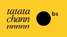 Tatatachannn. Taller para la innovación social y el desarrollo de servicios y productos arquitectónicos sostenibles