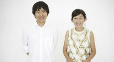 Kazuyo Sejima y Ryue Nishizaw (SANAA) reciben el Premio Pritzker de Arquitectura 2010