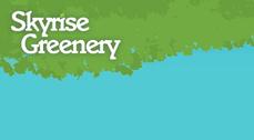 Premios Skyrise Greenery 2010