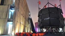 Presentación del Pabellón de Madrid en Expo 2010 Shanghái