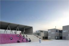 El Grupo Aranea (Paco Leiva + Marta García), premio FAD de arquitectura 2010 por el IES Rafal