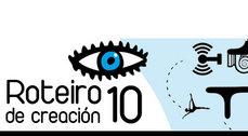 Exposición finalistas 'Operación Frechazo 09