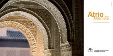 Ideas para el 'atrio' de la Alhambra