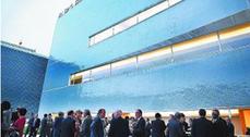 Inaugurado el paraninfo de la UPV en Bilbao, obra de Álvaro Siza