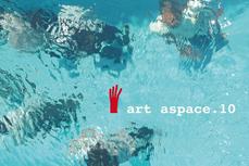 VI muestra de arte Aspace en Valladolid