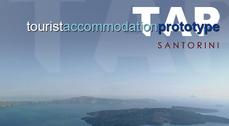 Concurso para estudiantes. Alojamiento Turístico Santorini 2011