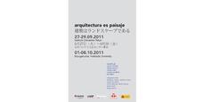 """""""Arquitectura es paisaje"""": doce equipos de arquitectura catalanes exponen en el Japón"""