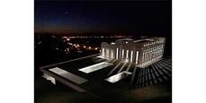 El Museo Nacional de la Energía y el MIT exploran vías de colaboración.