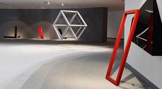 """Exposición """"Geometría del espacio"""" en Avilés"""