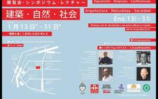 Instituto Cervantes de Tokio: Arquitectura, Naturaleza y Sociedad; enero 2014