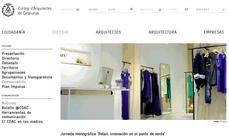COACatalunya: GEZE y LAMP en la Jornada monográfica 'Retail: innovación en el punto de venta'