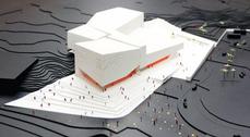 Fallado el Concurso de Ideas para el Palacio de Congresos de Lanzarote